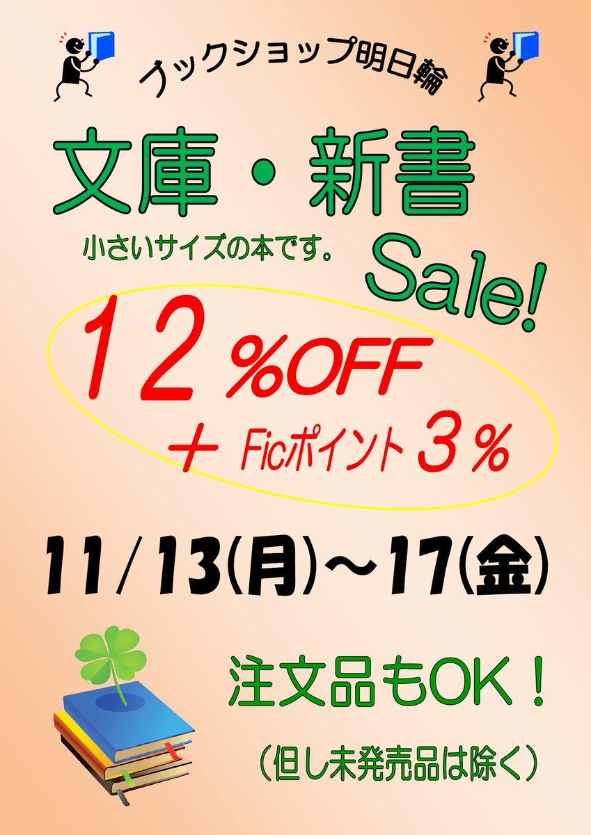 書籍 | 京都大学生活協同組合 Kyoto University CO-OP