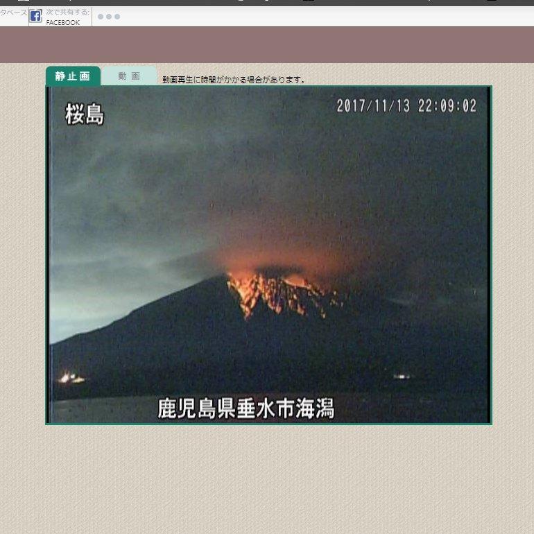 桜島、空振を伴う噴火なう。(いつもの)