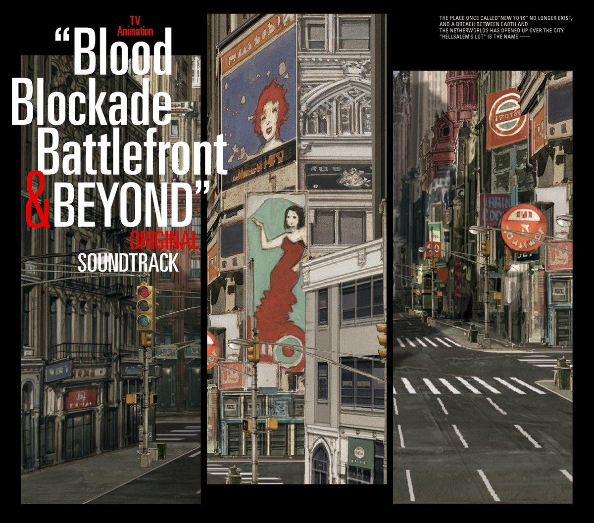 12月13日(水)発売『血界戦線 & BEYOND』オリジナルサウンドトラックCDの法人別購入特典情報を公開しました!!