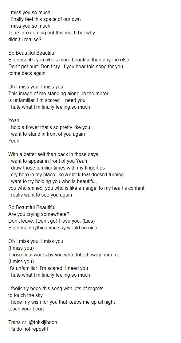 Lyric lyrics to all i need is a touch from you : 토낑이 [💛] on Twitter: