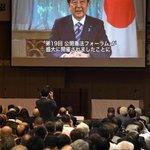 世論調査、なぜ朝日新聞や共同通信の世論調査では「自衛隊明記反対」が多いのか? sankei.com/…