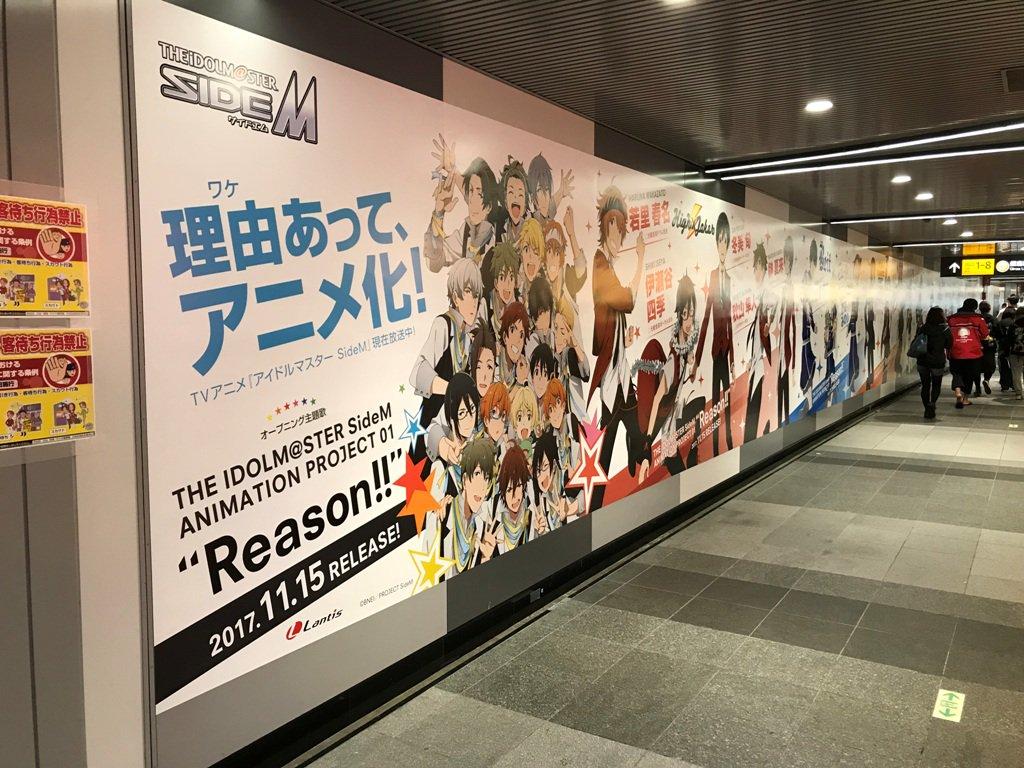 そして東京メトロ渋谷駅コンコースには、約30mにわたる壮観な渋谷プレミアム広告が出現しています!お時…