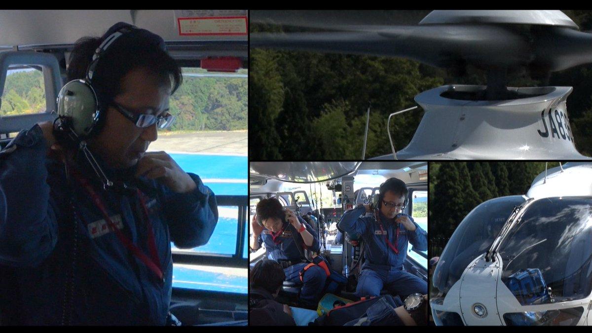 【22:25からは、実録コードブルー!?】今夜は、ドクターヘリ出動数日本一のチームリーダー。撮影手法…
