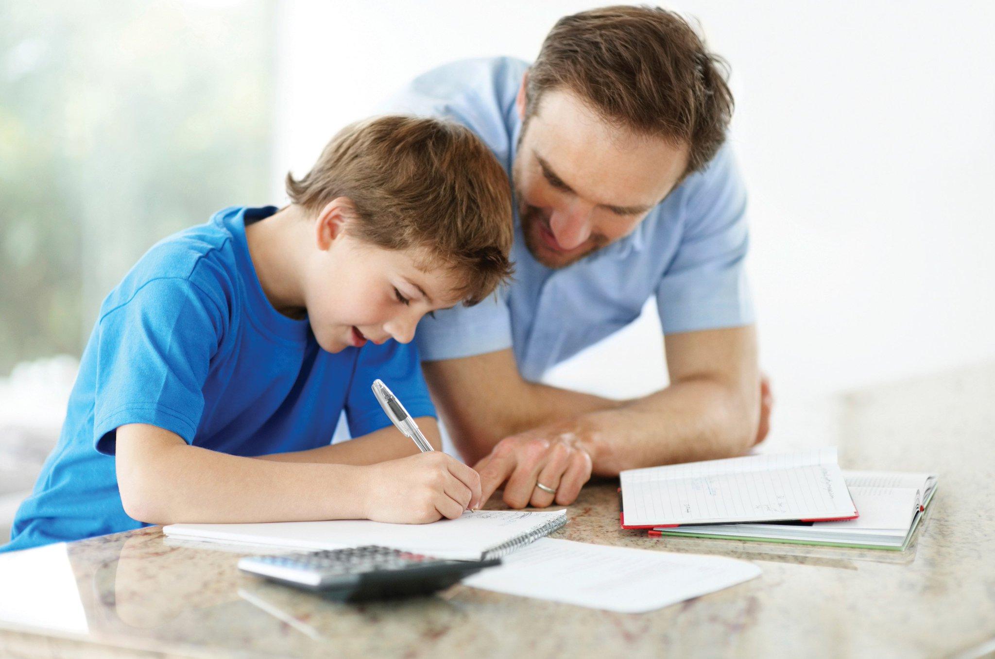 Картинки школа дети и родители