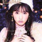 渡辺梨加が11月17日(金)発売「LARME」031で、初めて表紙となることが決定いたしました❣️ぜ…