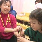 今夜は櫻井翔キャスターの出演日です。これから本格的に流行するインフルエンザのシーズンを前に、ワクチン…