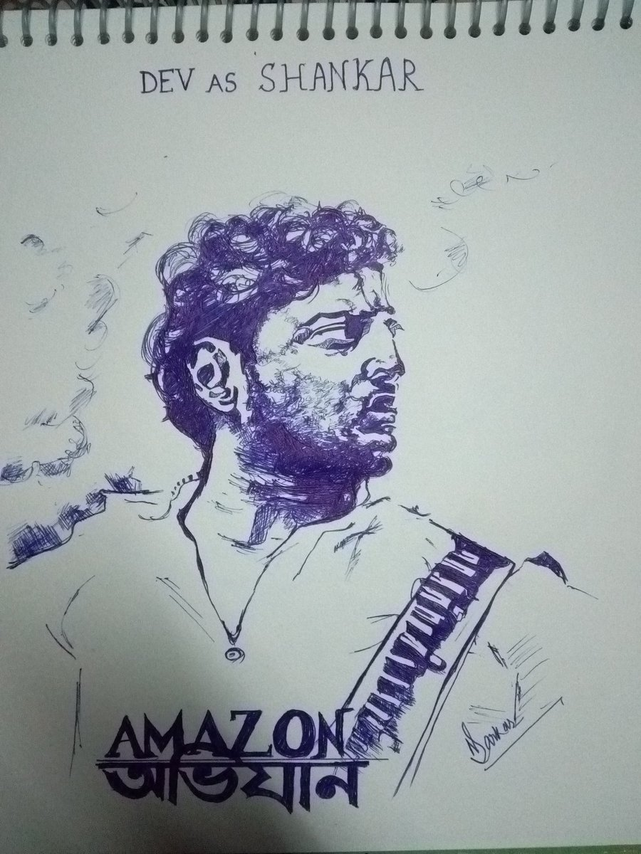 #RT This Everyone, @i_Nivedita @imarpitasmile #AmazonObhijaan #Shankar #2_Fanart #Dev @idevadhikari Please Have A Look &amp; Then Give Us Your Valuable Feedback.<br>http://pic.twitter.com/IE5BkuU7R9