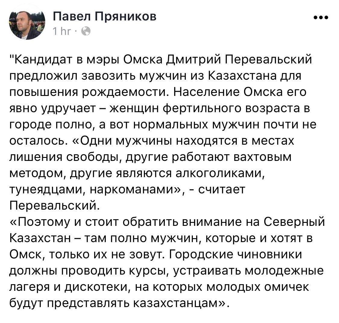 Закон о реинтеграции Донбасса могут рассмотреть в четверг, если комитет завершит работу над правками, - Парубий - Цензор.НЕТ 1240