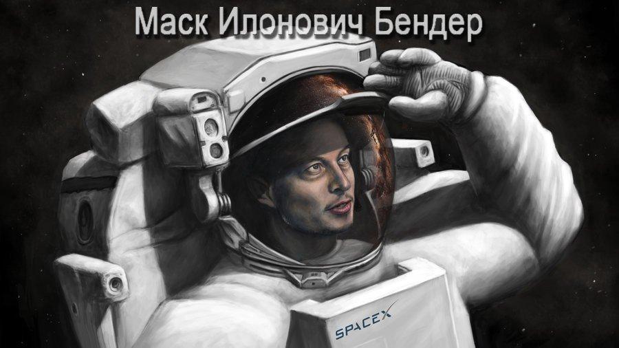 Про космос нимношк