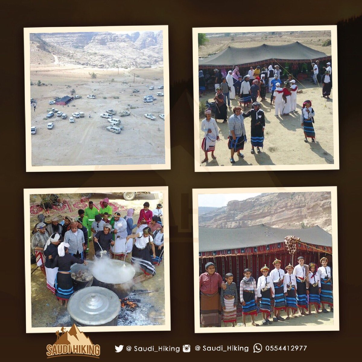 7df072f29 الشباب المشاركين في #هايكنج #محافظة_الريث #هايكنج_السعوديةpic.twitter .com/kujvSjyAZt