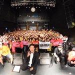 #ベリーグッドマン結成4周年記念イベン in 大阪超満員⭐︎!ありがとうございました😂💓トークにライ…