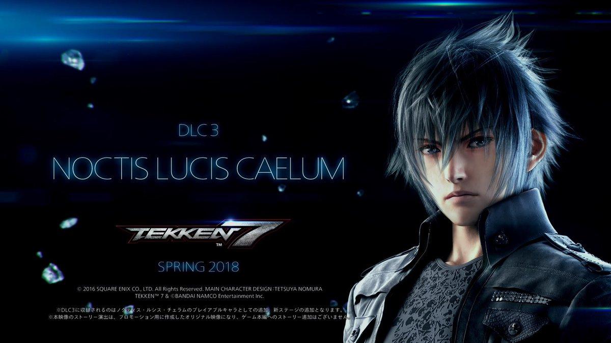 『ノクティス・ルシス・チェラム』が対戦格闘ゲーム『鉄拳7』にゲストキャラクターとして参戦決定!201…