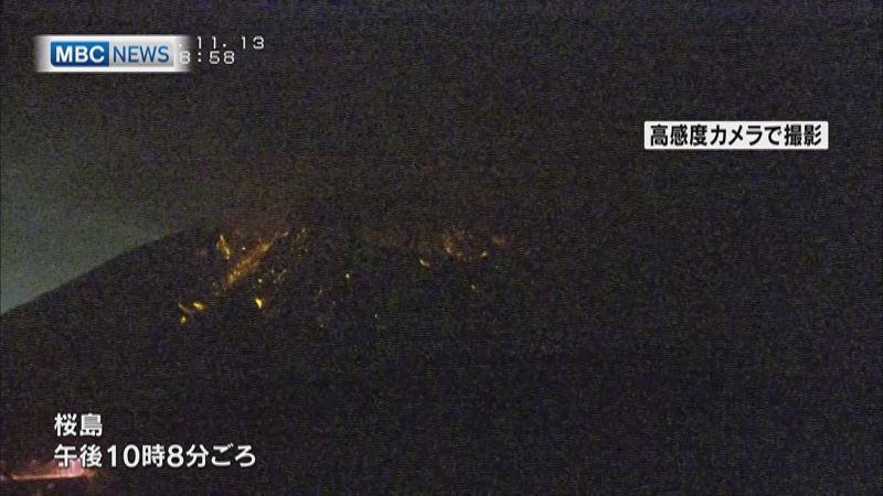 【MBCニュース】桜島南岳で爆発的噴火 広い範囲で空振か[23:17] 桜島の南岳山頂火口で13日午…