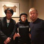 土屋敏男監督『We Love Television?』を巡っての鼎談。そもそもの3人の浅草の出会いか…