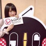 本日11月13日(月)24:00〜文化放送「レコメン!」菅井友香の月曜レギュラー生放送です✨ぜひお聴…
