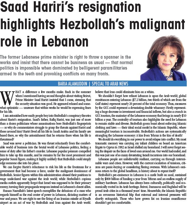 OP-ED: We can forgive Hariri's reluctance to risk his life as the frontman for a government that had become a farce, under the malignant dominance of #Hezbollah, writes Baria Alamuddin. https://t.co/70VEnQkoxF @saadhariri