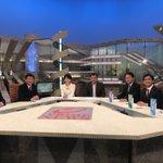 11月13日、BSフジ「プライムニュース」に出演しました。野党各党の代表と議論をして、政策を深めるこ…