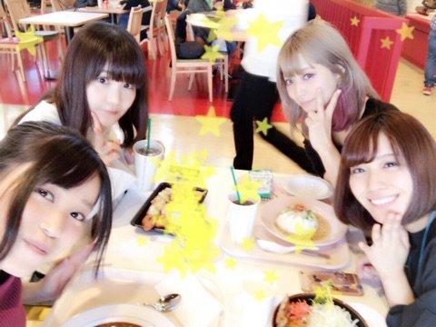 愛美 ブログを更新しました。 『ふじきゅー!!!!』【画像5枚】 ameblo.jp/aimi-so…