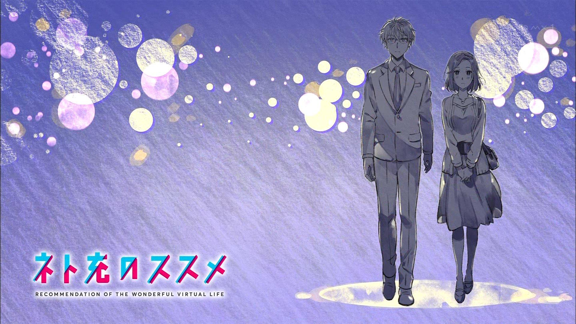 アイキャッチ #netoju_anime #ネト充のススメ #tokyomx https://t.co/r5yQo0zF70