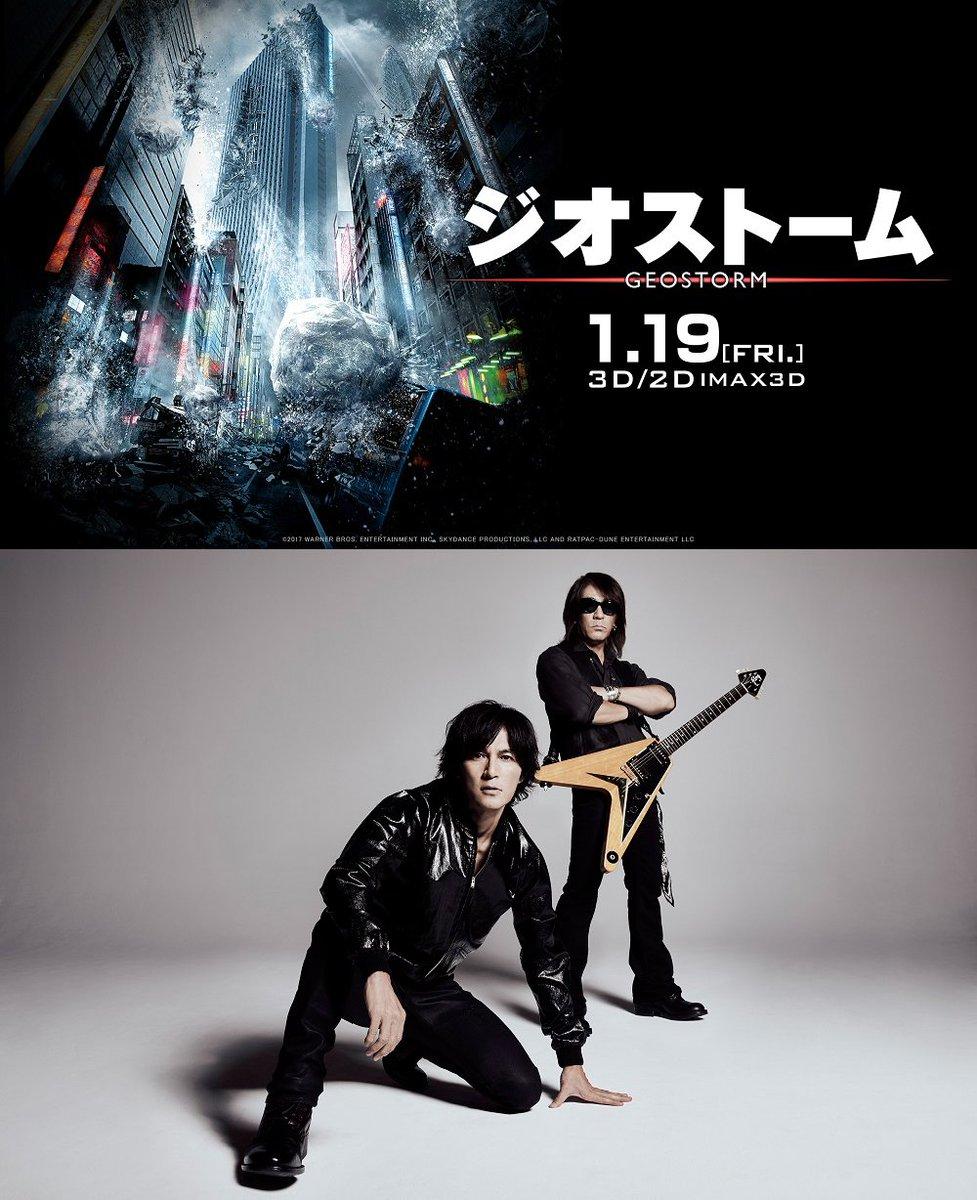\日本語版主題歌決定!/ 1月19日公開『#ジオストーム』日本語版主題歌が、今年デビュー30周年を迎…