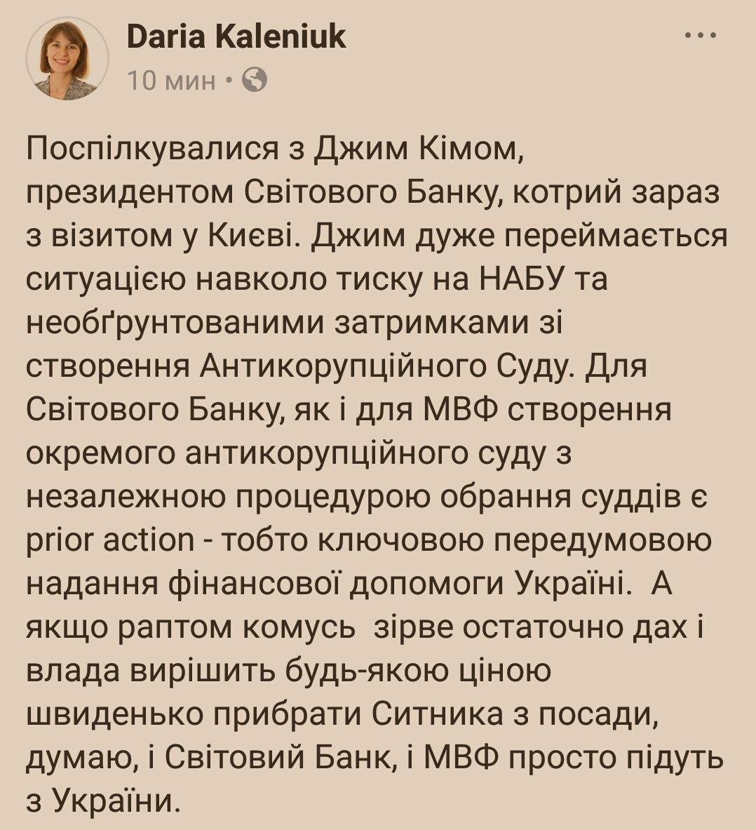 Еврокомиссар Хан завтра посетит Украину для обсуждения имплементации Соглашения об ассоциации и борьбы с коррупцией - Цензор.НЕТ 4450