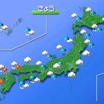 【きょうの天気は?】低気圧や前線に伴う雨雲が日本付近を通過します。沖縄と中国、四国は昼頃まで、近畿、…