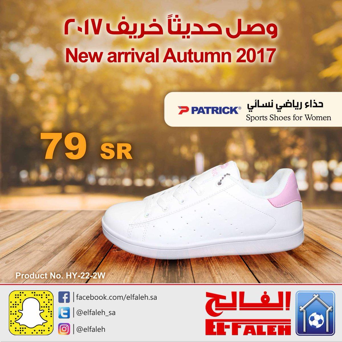 0e05c068c بيت الرياضة الفالح on Twitter: