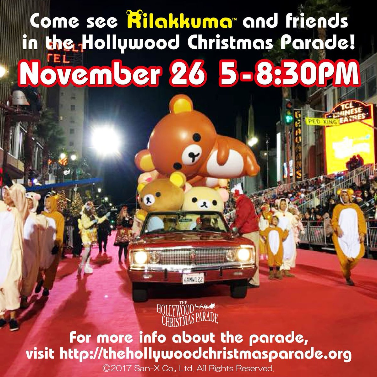 if you are in los angeles come see us at the hollywood christmas parade it will be our second time participating in this fun holiday event