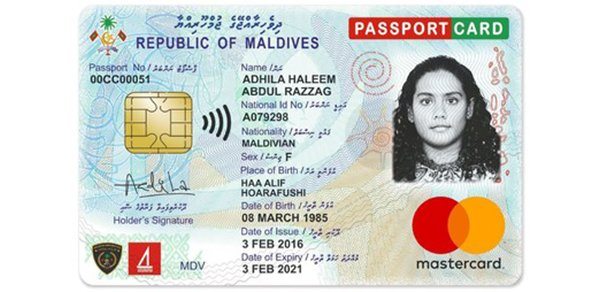 The Maldives #Digital ID Drives Multi-Application To The Next Level  http:// bit.ly/2zAbW5q  &nbsp;   #identity #eID #fintech #payments #healthcare #insurance<br>http://pic.twitter.com/p4Ahwfnf1q