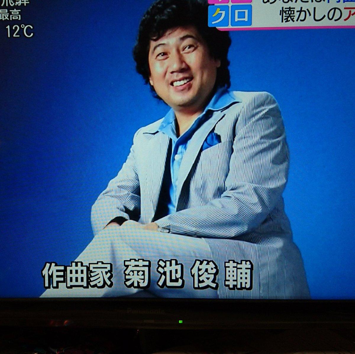 若き日の菊池俊輔さんが、ロバート秋山のクリエイターズファイルの新作にしか見えない。