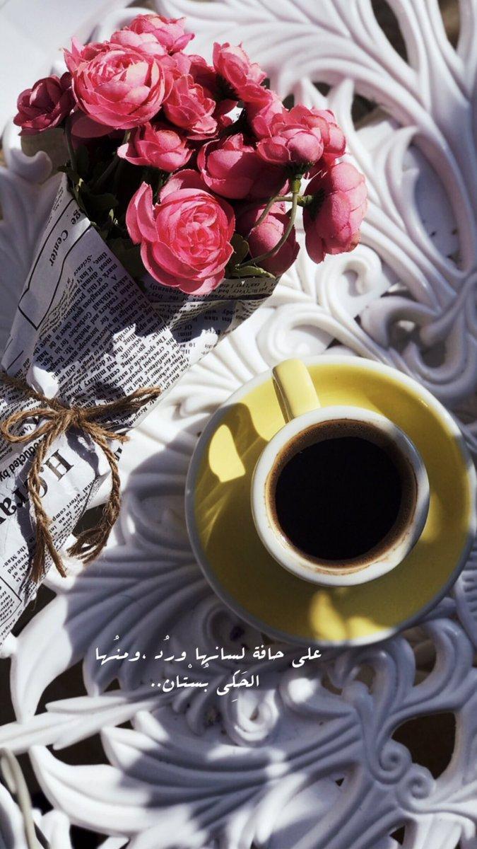 العنود On Twitter تشم الورد وانت الورده من خدك