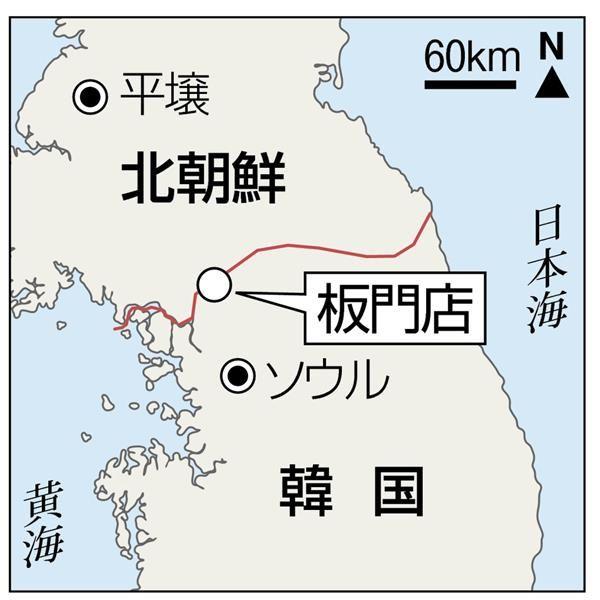 北朝鮮、板門店で脱北兵銃撃 韓国へ亡命 流血し倒れていたところを保護 sankei.com/worl…