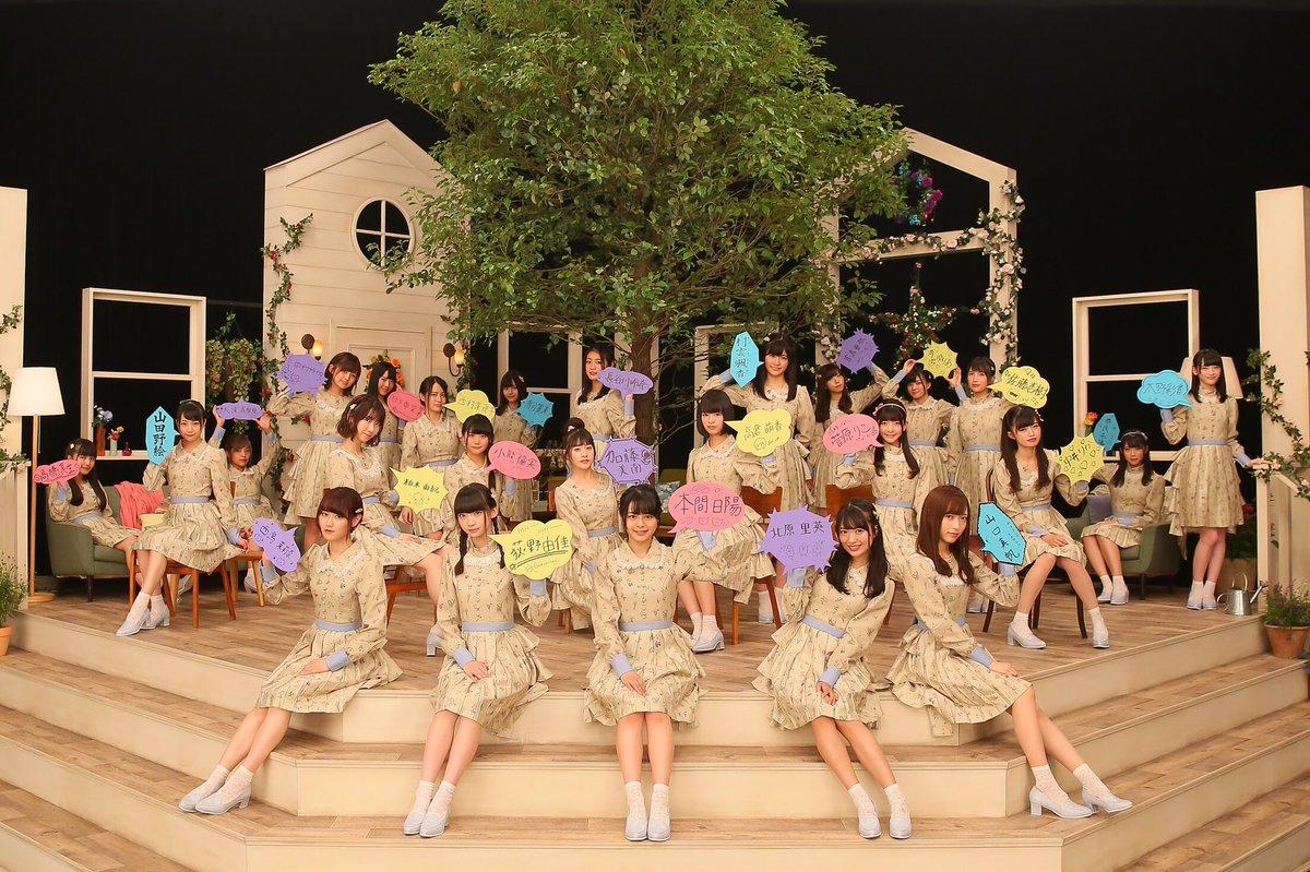 【公開】2ndシングルcw「ナニカガイル」のMVが公開されました。  ひなたん(本間日陽)がセンター…