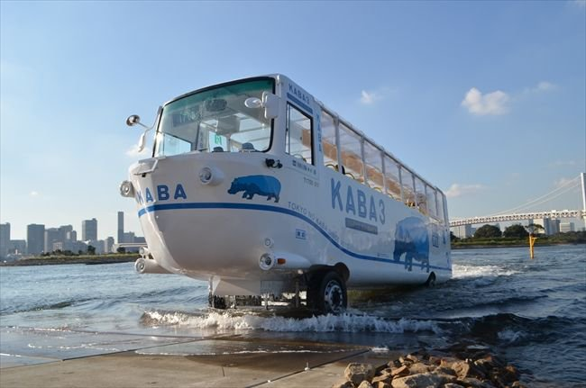 楽しそう  お台場の海へスプラッシュ! 水陸両用バス「TOKYO NO KABA」11月27日運行開…
