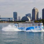 楽しそうお台場の海へスプラッシュ! 水陸両用バス「TOKYO NO KABA」11月27日運行開始 …