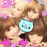 サイサイ5周年記念日っ🎉👏🏻😽💝#メジャーデビュー #5周年 #サイサイ武道館 pic.twitte…