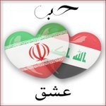 Everyone please send your love, thoughts and prayers to those suffering from the earthquake in Iran & Iraq….