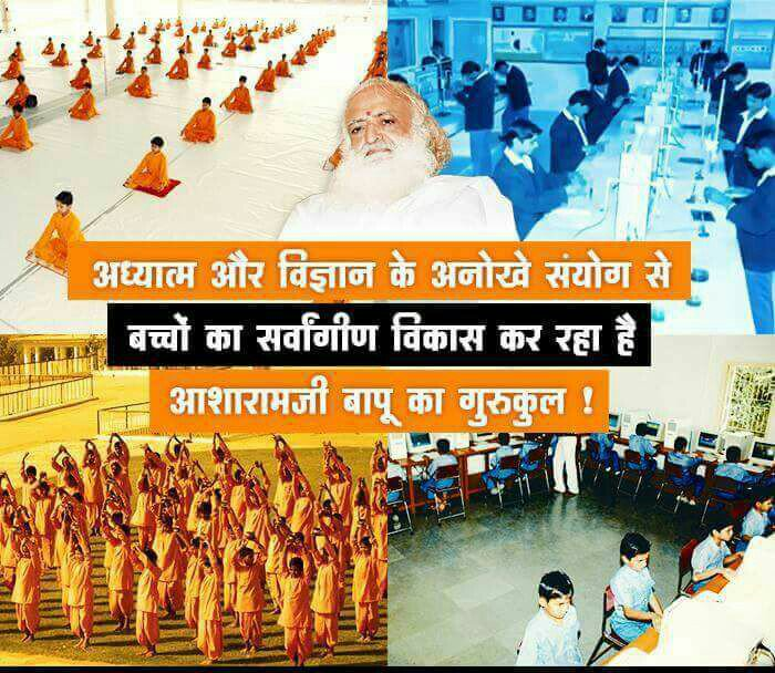Think of An #Idea !                Have Deep #Thought &amp; #Plan 4 It                Start Working on it               Do it evn if U #Fail               Keep Doing as U r d #Source of #Energy               Thats An Ideal #Strategy of #BrightStudentsOfGurukul of #Bapuji !!<br>http://pic.twitter.com/XEpp4gpGYh