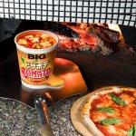 お待たせしました!あつあつとろとろ出来立てのピザポテトマト!『チーズピザポテトマト味 ビッグ』新発売…