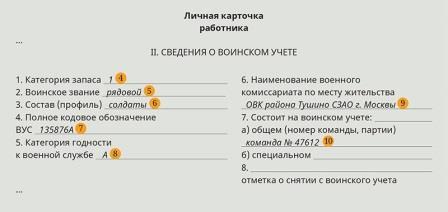 Образец заполнения журнал входного контроля