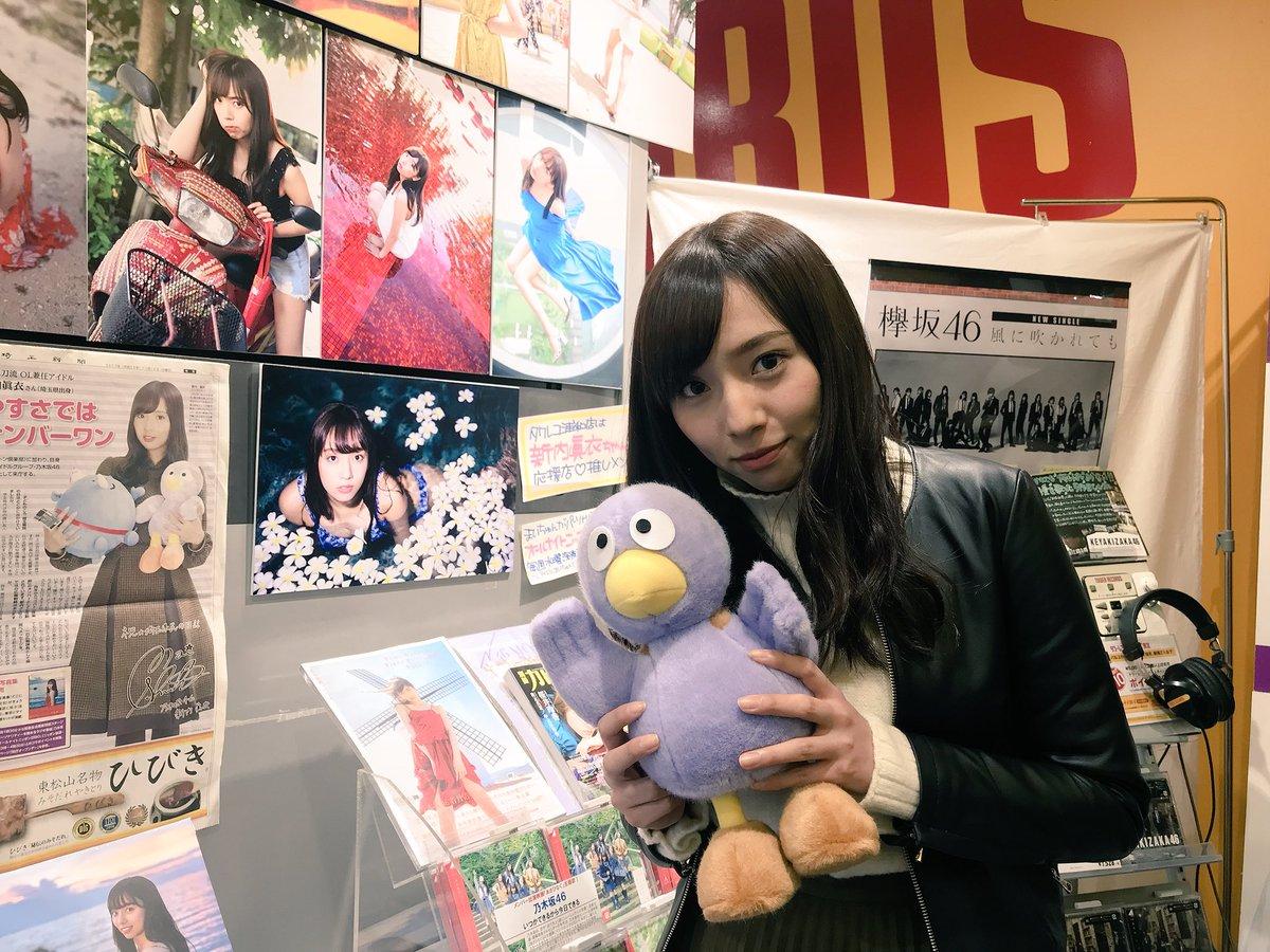 まいちゅんファースト写真集発売初日! タワーレコード浦和店にお邪魔して来ました!パネル展をやっていま…