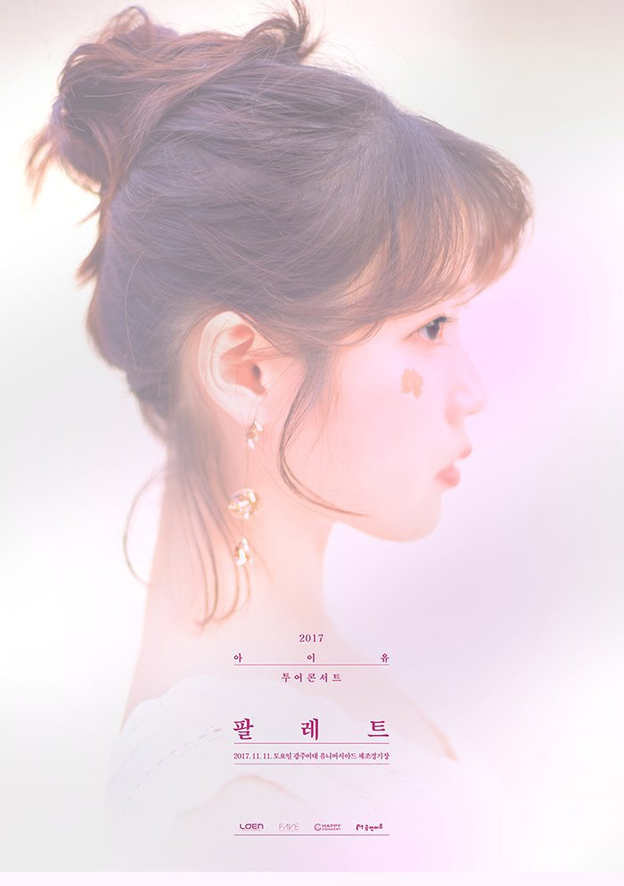download the history of sexuality: volume i: an