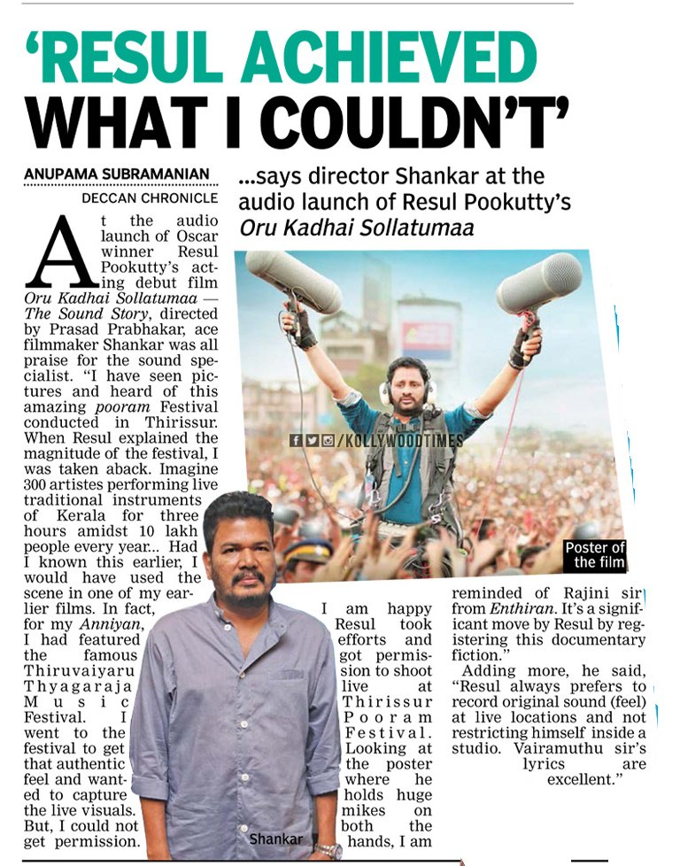 Result Acheived , What i could n&#39;t  says #shankar at #OruKadhaiSollattumaa Audio Launch  || @shankarshanmugh  @resulp @DoneChannel1<br>http://pic.twitter.com/vGMLnXqW4Y