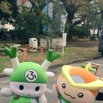 トコろんと、ムニッと♪Y(o0ω0o)Y #埼玉県民の日 #県庁オープンデー pic.twitter…