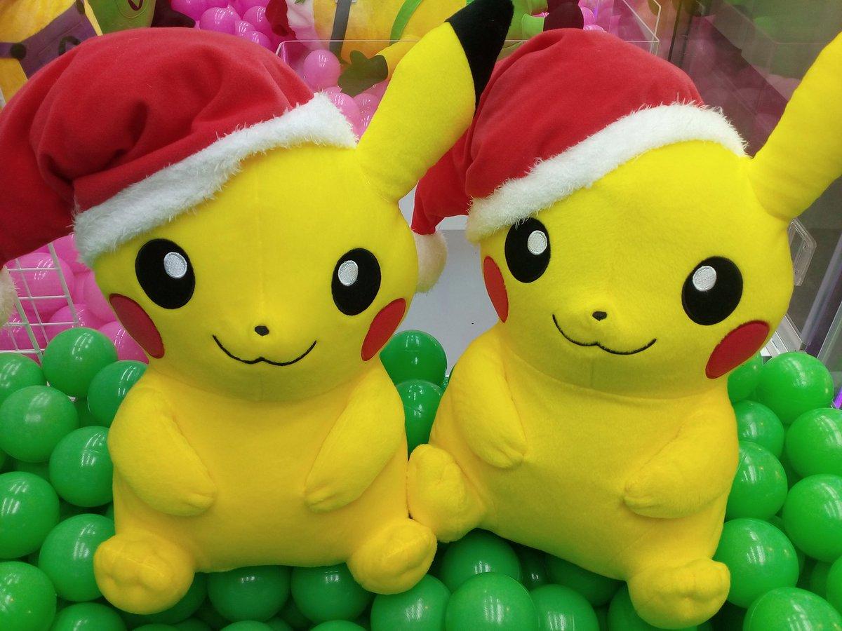 クリスマスピカチュウぬいぐるみ hashtag on twitter