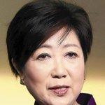 【意向固める】小池百合子氏、希望の党代表辞任へnews.livedoor.com/article/d…