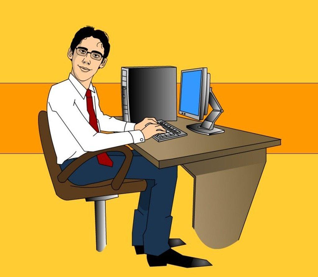 Картинки компьютерщика