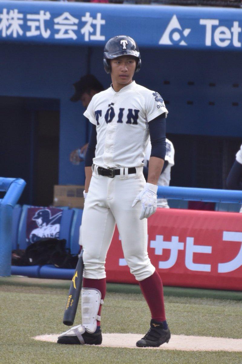 「大阪桐蔭・藤原  twitter」の画像検索結果