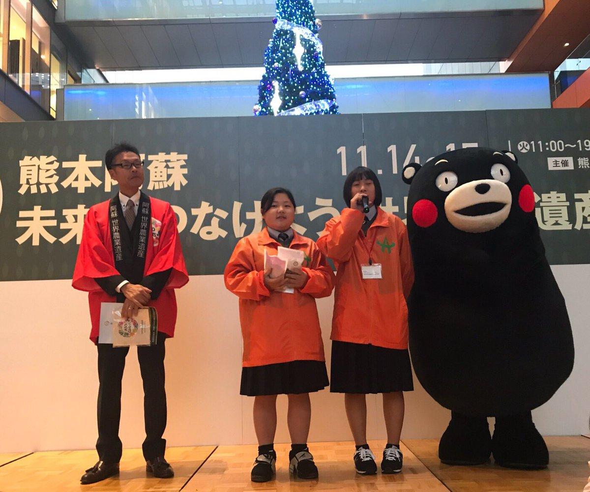 ステージでは阿蘇のみなさんや認定地域のキャラクターのお友達と一緒にPRしたモン!「世界農業遺産フェア…