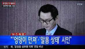 박근혜 정부의 첫 미국 방문외교 성과 https://t.co/SwkCva0nmS